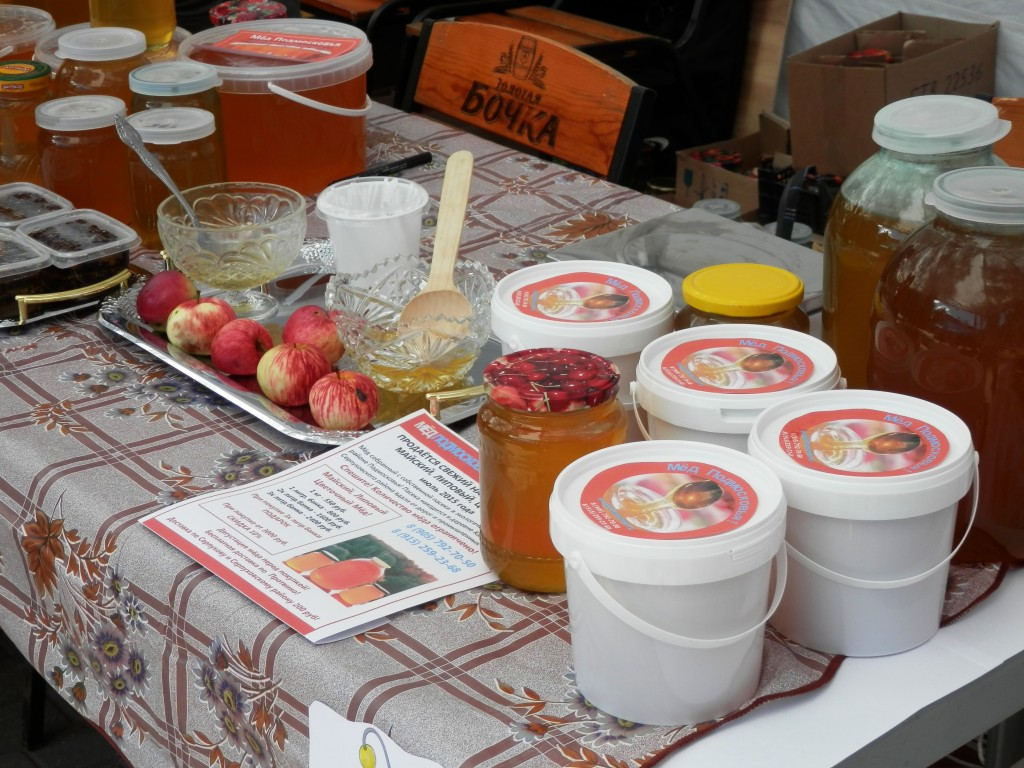 """Фестиваль мёда """"Симфония вкуса"""" - наш классный столик!"""